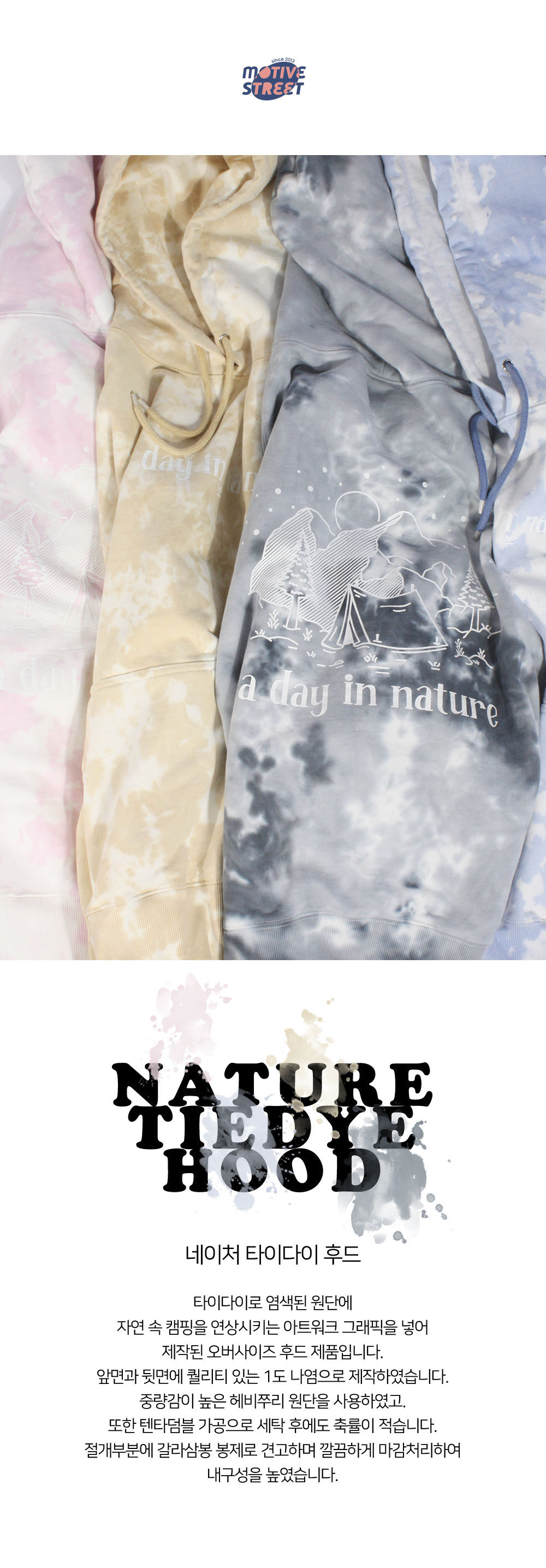 NatureTieDyeHoodPink1.jpg